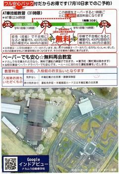 夏得学生2019-02 JPEG.jpg